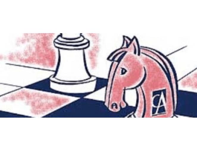 Συμμετοχή του Δήμου στη διοργάνωση των μαθητικών αγώνων Πρωταθλήματος Σκάκι της Περιφέρειας Πελοποννήσου