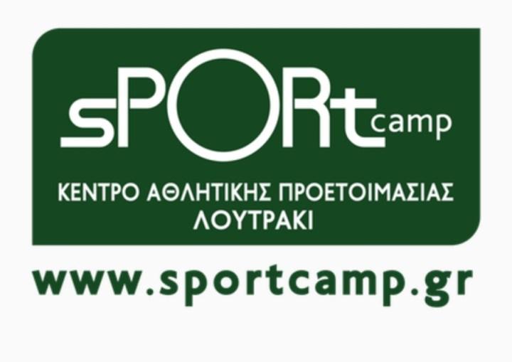 Αντίστροφη μέτρηση για τα Πασχαλινά Τουρνουά του SPORTCAMP!