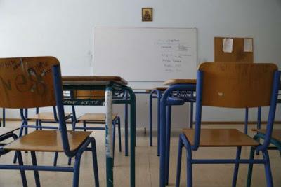 Συναγερμός σε σχολείο στη Βοιωτία: Άρρωστοι οι 45 από τους 60 μαθητές