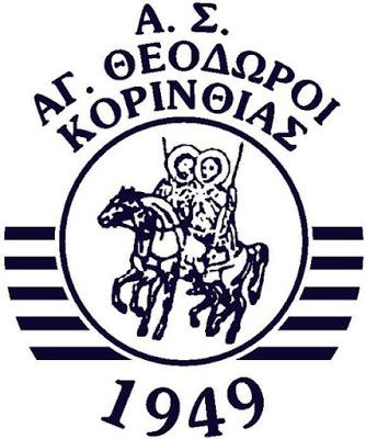 ΑΣ ΑΓΙΟΙ ΘΕΟΔΩΡΟΙ-ΠΑΣ ΚΛΕΝΙΑ 2-1