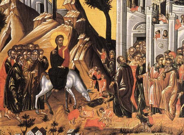 Κυριακή των Βαΐων σημερα…καλημερα