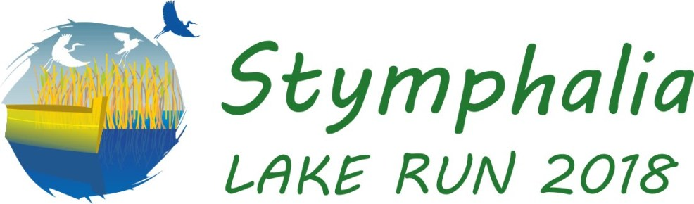 STYMPALIA LAKE RUN Logo-725150