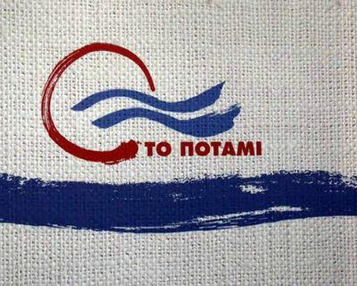 Ποτάμι: Για την Τουρκική Επιθετικότητα
