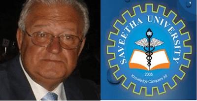 Τιμητική διάκριση για τον Ευρωστίνιο καθηγητή Γεώργιο Γεωργαντόπουλο