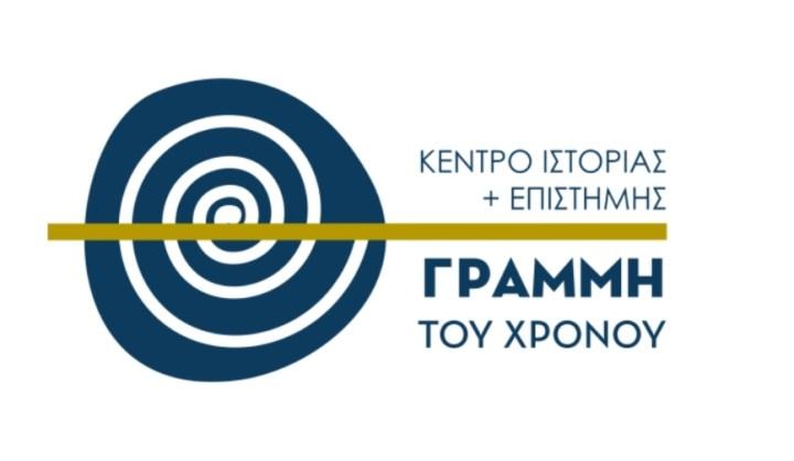 6Km project Από την Αρχαίο Δίολκο … στην Διώρυγα της Κορίνθου
