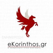 Τέλος και ο Γιόχανσον από την ΑΕΚ, λογικά θα τον ανακοινώσει όπου να 'ναι ο Ολυμπιακός. #ekorinthosteam