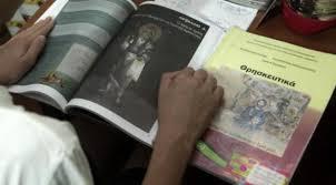 Αντισυνταγματικό το Νέο Πρόγραμμα Σπουδών για το μάθημα των Θρησκευτικών