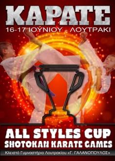 16 και 17 Ιουνίου στο Λουτράκι το ALL STYLES KARATE CUP