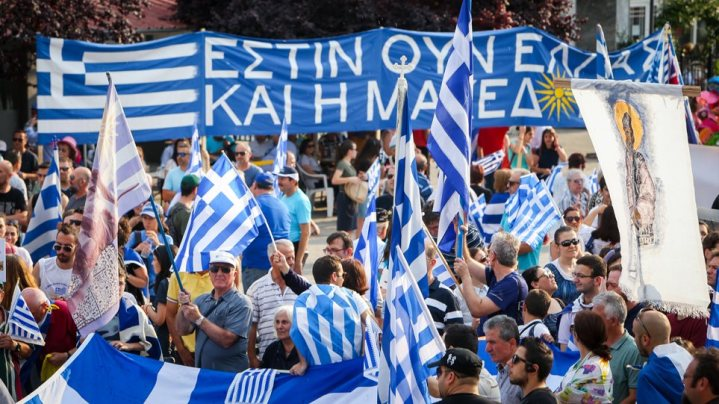 Χιλιάδες κόσμου σε 23 πόλεις της Ελλάδας φώναξαν: «Η Μακεδονία είναι ελληνική!»