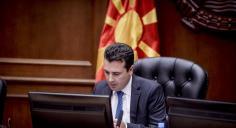 Επικυρώθηκε η «συμφωνία των Πρεσπών» από τη σκοπιανή Βουλή