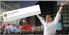 Σελίδα φίλων ΣΥΡΙΖΑ Σαμου: Είμαστε άχρηστοι.Γεια σας