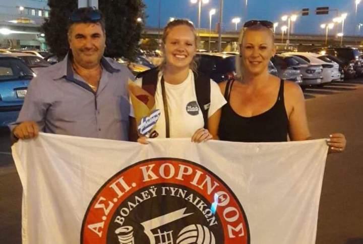 Πάτησε Ελλάδα η Αμερικανίδα Κοξ για τον ΑΣΠ Κόρινθος