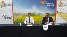 Η Γιούλη Παπαδοπούλόυ υποψήφια Περιφερειάρχης με το Πράσινο Κινημα