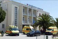 Έναρξη Λειτουργίας Νέων Τακτικών Εξωτερικών Ιατρείων στο Νοσοκομείο Κορίνθου