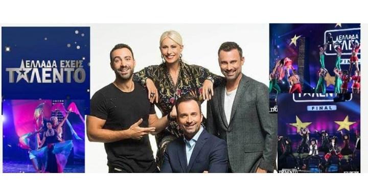 Ο Αστέρας Λουτρακίου στο «Ελλάδα έχεις ταλέντο»
