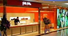 Απορρίφθηκε η αίτηση της Folli Follie για υπαγωγή στο άρθρο 106Α – Άρση των μέτρων προστασίας