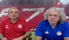 Το μαρτύριο οπαδού του Ολυμπιακού απο Ζευγολατιό