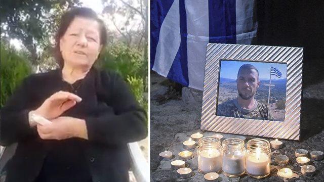 Μάνα Κατσίφα: Ο Τσίπρας δεν μας βοήθησε πουθενά – Δεν βρήκε να μας πει δυο λόγια