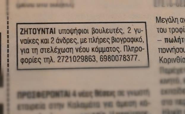 IMG_20190303_120555.jpg