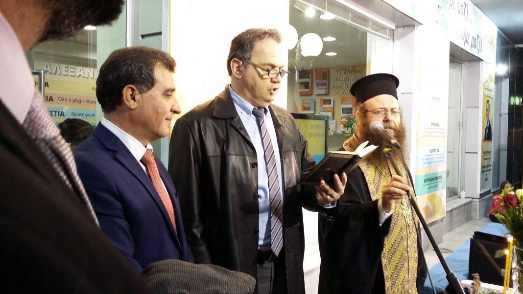 Εγκαίνια στο Εκλογικό κέντρο του Αλέξανδρου Πνευματικού (φωτό)