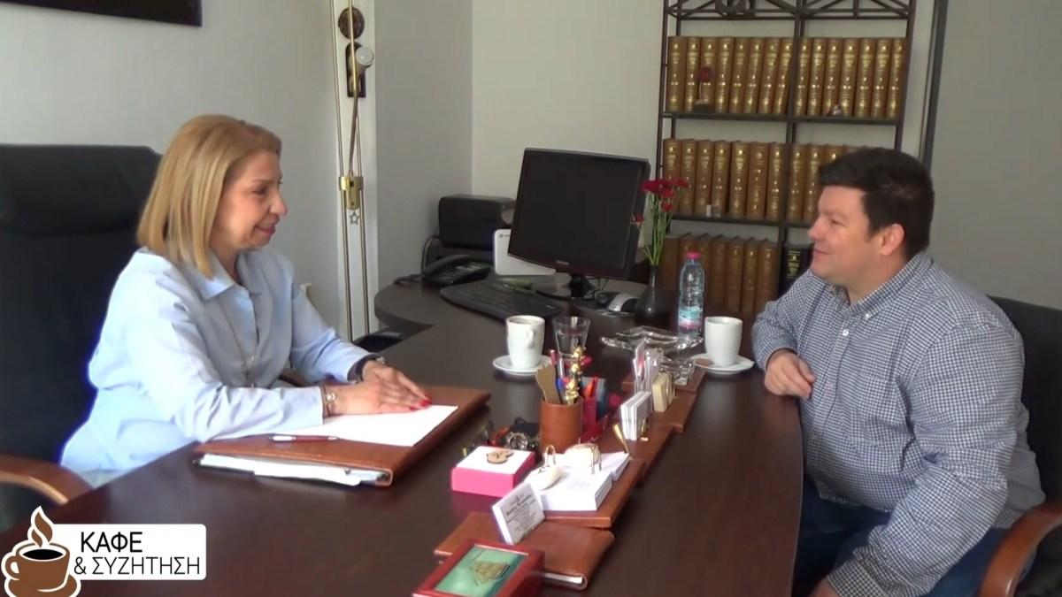 Καφέ και συζήτηση με την Έρρικα Καραμαλίκη