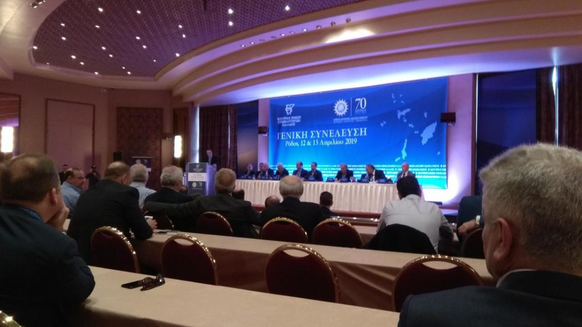 Στην Γενική Συνέλευση της Κεντρικής Ένωσης Επιμελητηρίων Ελλάδος στη Ρόδο παρευρέθηκε ο Πρόεδρος του Επιμελητηρίου Κορινθίας, Παναγιώτης Πιτσάκης