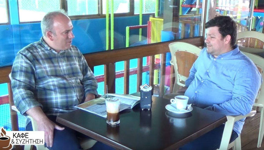 Καφές και συζήτηση με το Σταύρο Μπινιάρη