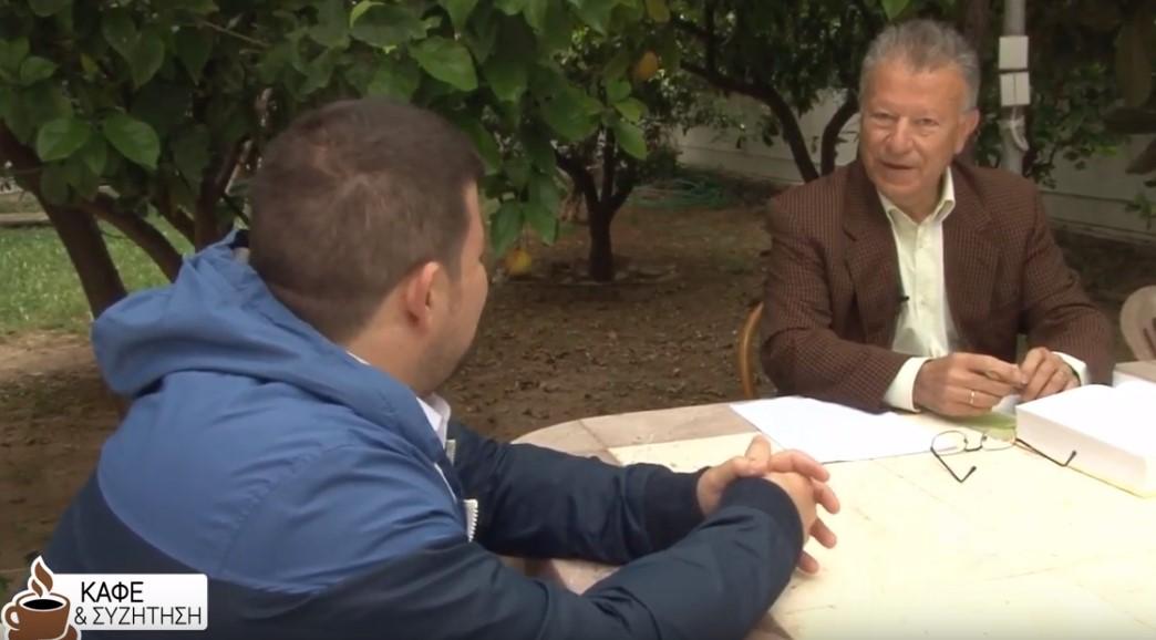 Καφές και συζήτηση με τον Απόστολο Παπαφωτίου