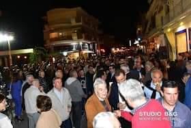 Πρωτοβουλία για την Πελοπόννησο:Το Ναύπλιο και η Αργολίδα σήμερα το βράδυ ΝΙΚΗΣΑΝ.