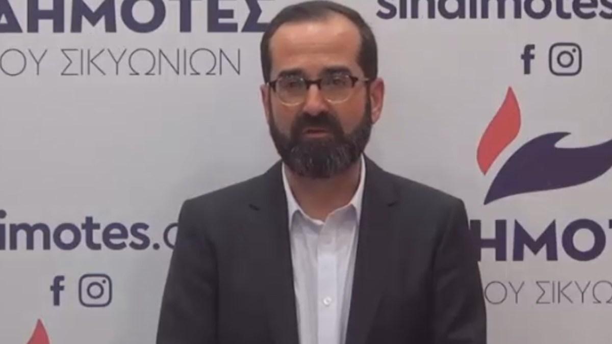 Μάρκος Λεγγας: Συγκροτείται μία ευρύτατη κοινωνική πλειοψηφία στον δήμο Σικυωνίων