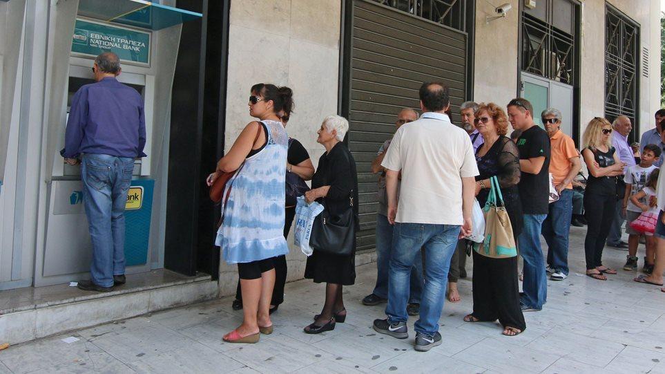 Συνταξιούχοι: Η «13η σύνταξη» είναι κουτσουρεμένη και το βλέπει όλος ο κόσμος