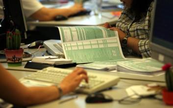 Φορολογικές δηλώσεις 2019: Τα λάθη που «συγχωρεί» η Εφορία, πότε δεν επιβάλλονται πρόστιμα