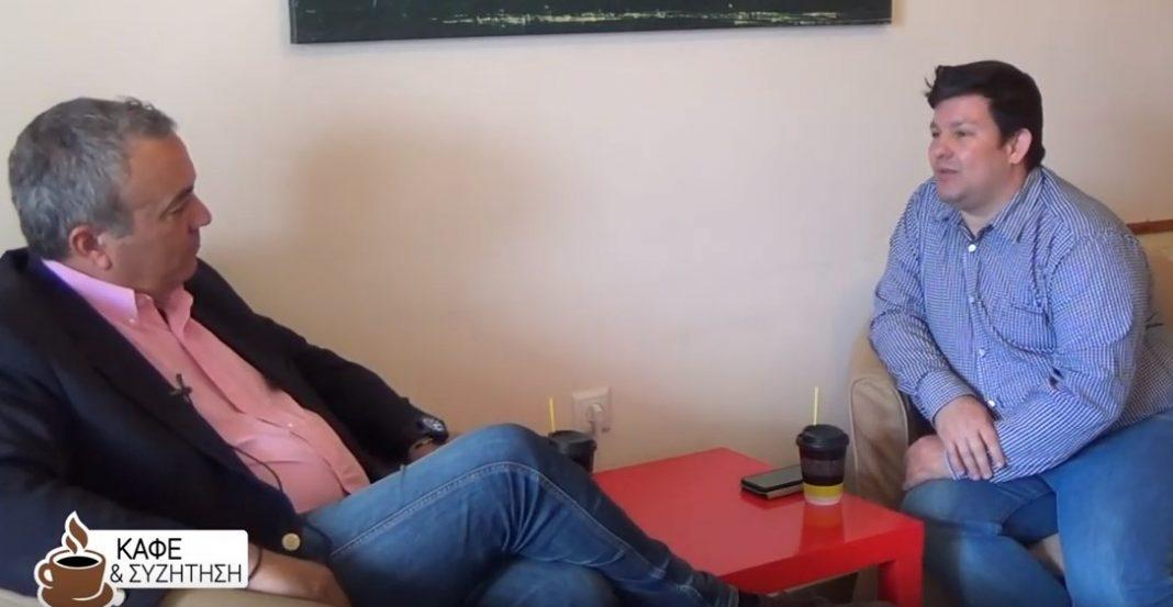 Καφές και συζήτηση με το Χρήστο Κορδώση