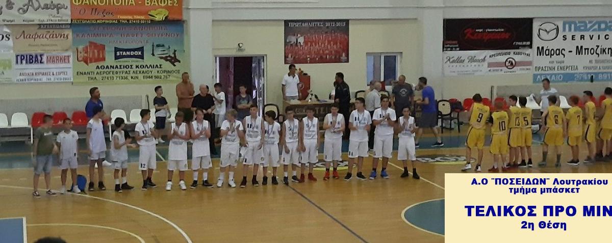 Μεγάλες επιτυχίες για τις ομάδες μπάσκετ του Ποσειδώνα Λουτρακιου