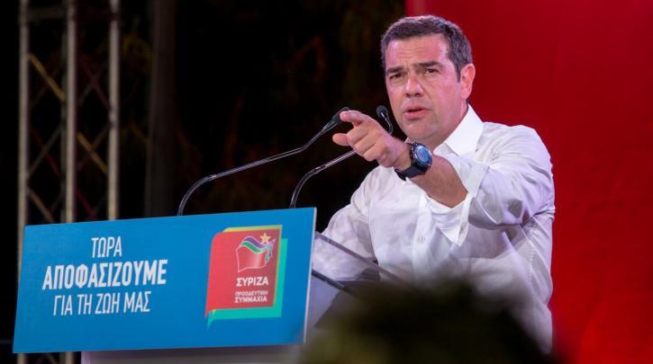 Ο ΣΥΡΙΖΑ της… «πλατιάς απεύθυνσης» στην ομιλία Τσίπρα