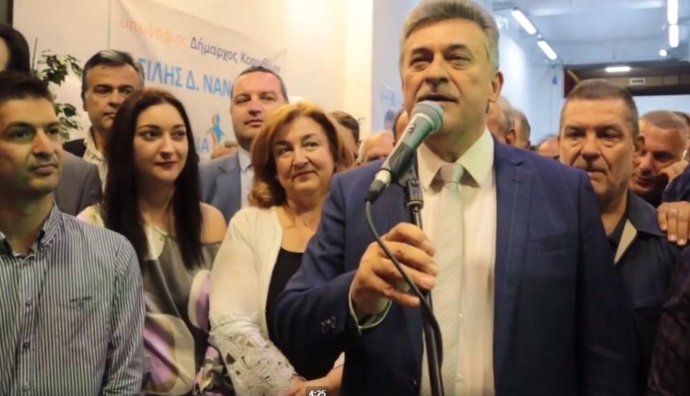 Ενωτικός στις πρώτες του δηλώσεις σα δήμαρχος ο Βασίλης Νανόπουλος