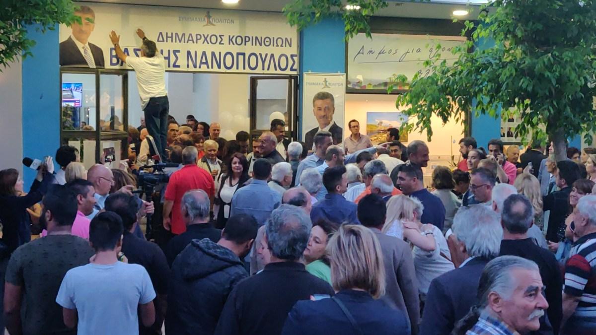 Νέα εποχή με δήμαρχο το Βασίλη Νανόπουλο στο Δήμο Κορινθιων