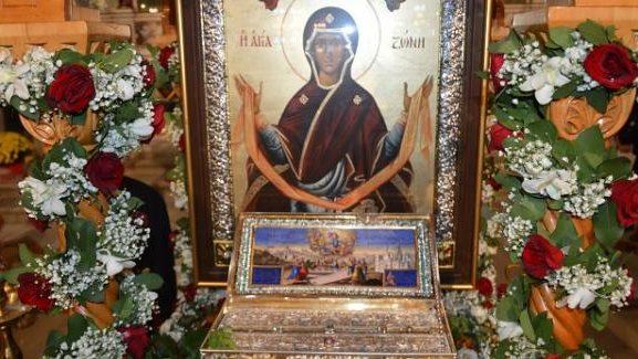 Ζωντανή σύνδεση με την Ιερά Μητρόπολη Κορίνθου για την υποδοχή της Αγίας Ζώνης