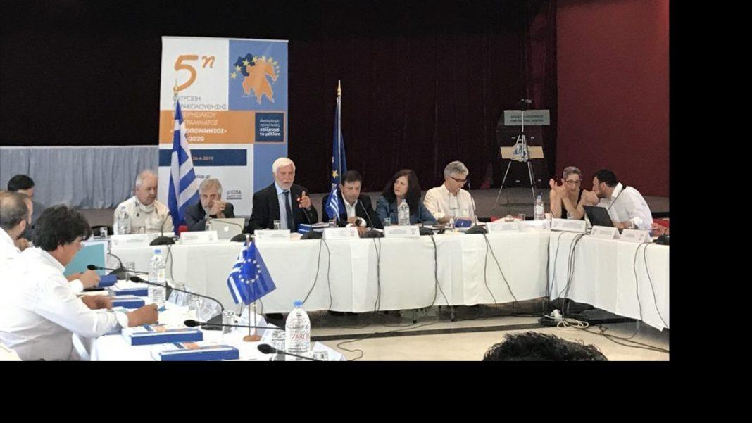 Τατούλης «Εδραιώσαμε νέα ποιοτικά δεδομένα αξιοποίησης του ΕΣΠΑ στην Πελοπόννησο και τη χώρα»
