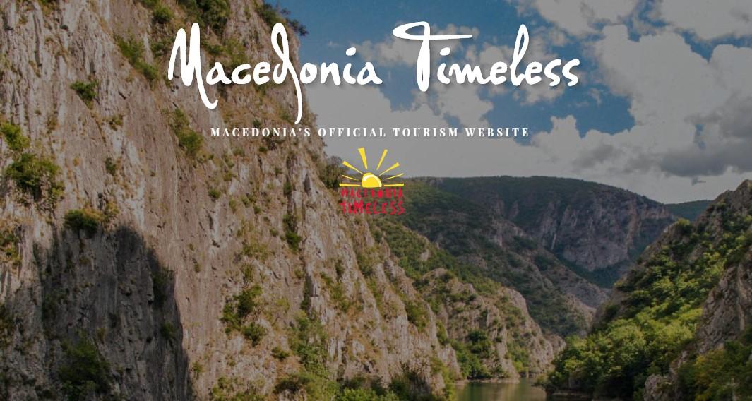 ΝΔ για χρήση του όρου «Μακεδονία» από τουριστική ιστοσελίδα των Σκοπίων: Θράσος!