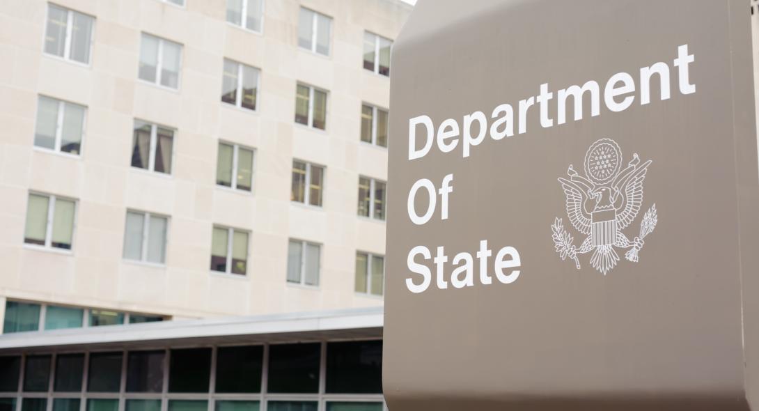 State Department για Τουρκία: Ανησυχία για τις γεωτρήσεις στην κυπριακή ΑΟΖ