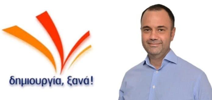 Ο Βασίλης Αναστασόπουλος για την Αγροτική Ανάπτυξη