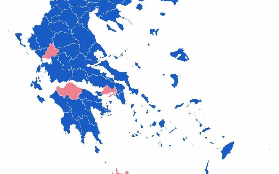 «Μπλε» 51 περιφέρειες από τις 59