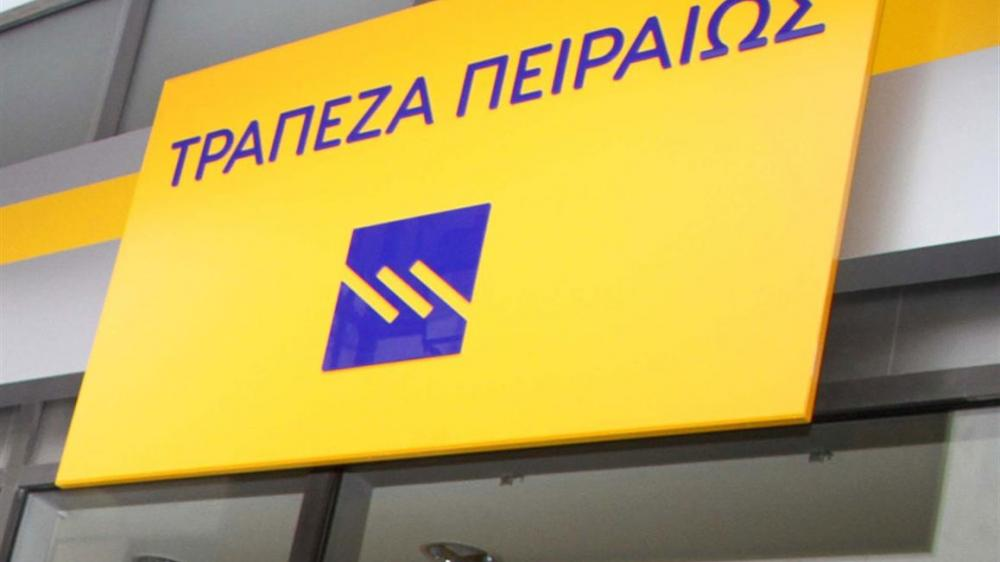 Αποζημίωση που φτάνει μέχρι και τους 36 μισθούς με «ταβάνι» τα 160.000 ευρώ δίνει η Τράπεζα Πειραιώς για εθελούσια