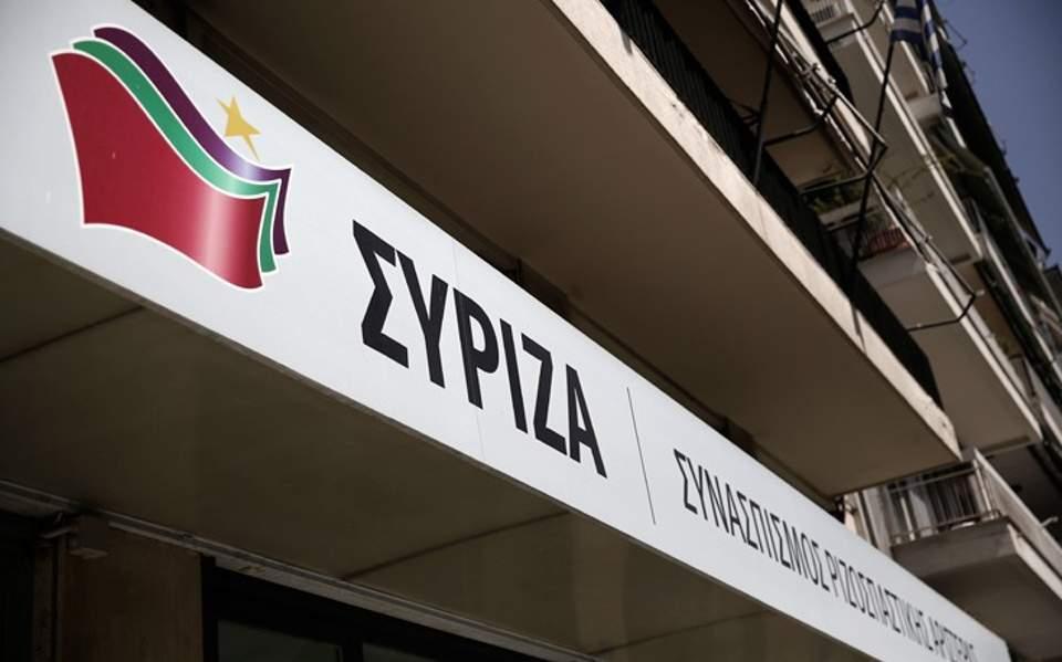 Με αναταράξεις η πορεία μετασχηματισμού του ΣΥΡΙΖΑ