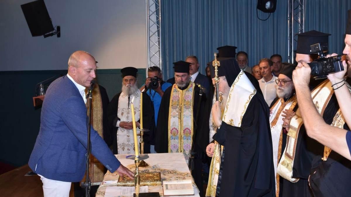 Ορκιστηκε η νέα δημοτική αρχή Λουτρακίου Περαχώρας Αγίων Θεοδωρων