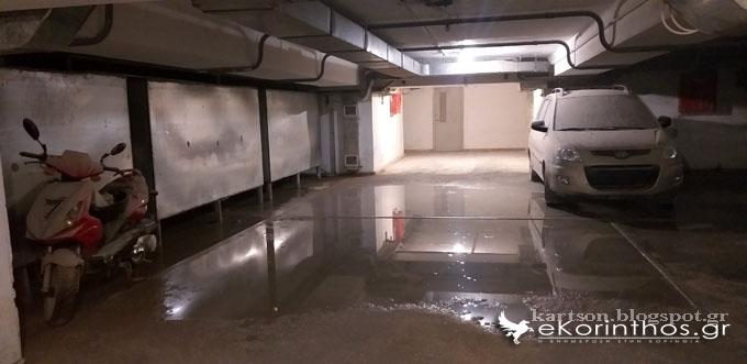 Γρίφος για δυνατούς λύτες: Που υπάρχει αυτό το υπόγειο πάρκινγκ αυτοκινήτων;