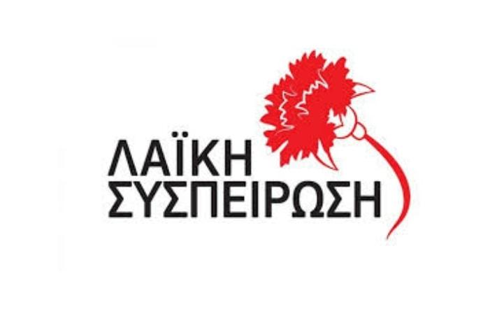 Παρέμβαση του Επικεφαλής της Λαϊκής Συσπείρωσης Νίκου Γόντικα στο ΠεΣυ στην εκ νέου συζήτηση για τις απαλλοτριώσεις στη Παλαιόχουνη και στη Σκάλα Λακωνίας.