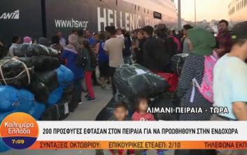 Στον Πειραιά το πλοίο που μετέφερε 215 μετανάστες από την Μόρια