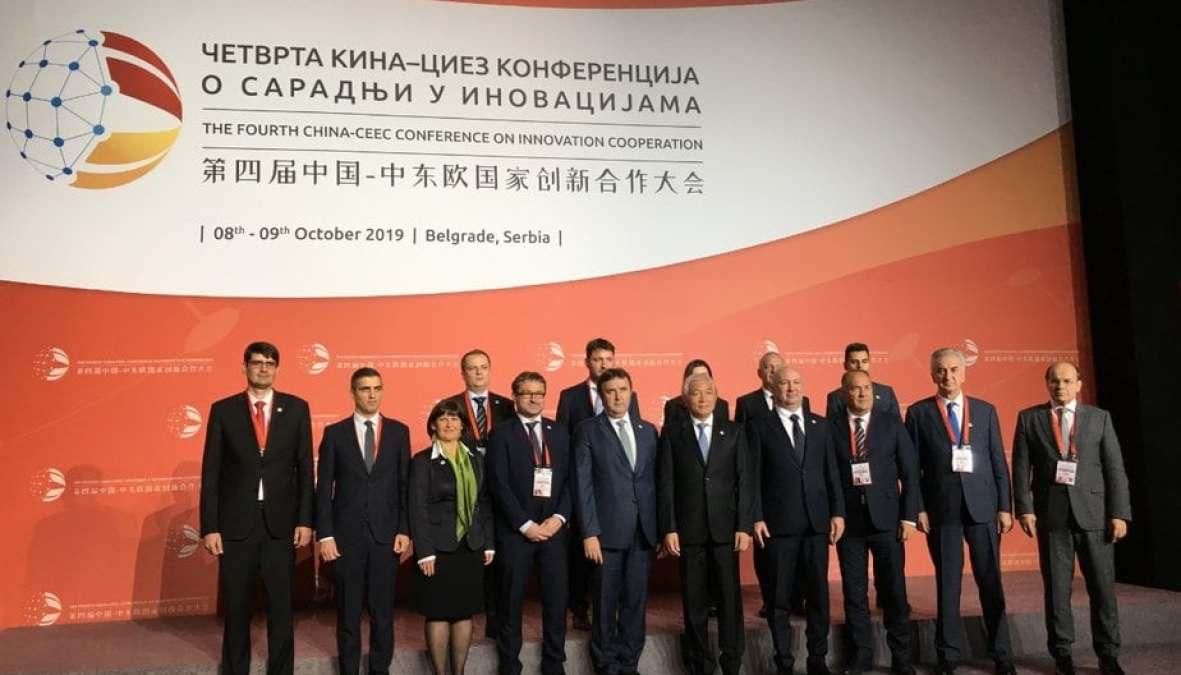 Στο Βελιγράδι για τη Διάσκεψη Καινοτομίας ο Χρίστος Δήμας